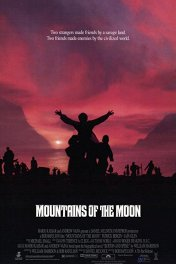 Горы на луне / Mountains of the Moon