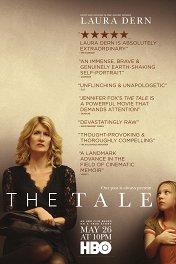Рассказ / The Tale