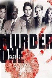 Одно убийство / Murder One