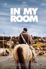 В моей комнате / In My Room