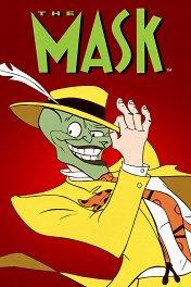 Маска / The Mask: Animated Series