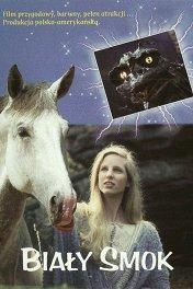 Легенда о белом драконе / Bialy smok