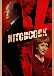 Постер Хичкок