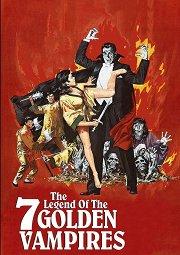 Постер Легенда семи золотых вампиров