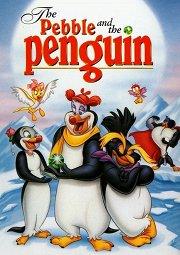 Постер Камешек и пингвин