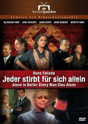 Постер Каждый умирает в одиночку