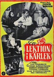 Постер Урок любви