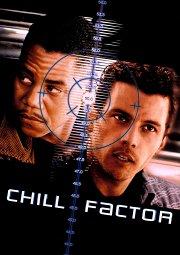 Постер Фактор холода