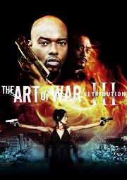 Постер Искусство войны: Возмездие