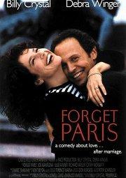 Постер Забыть Париж