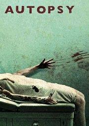 Постер Вскрытие