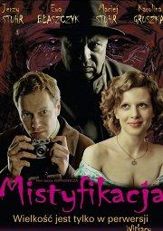 Постер Мистификация