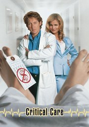 Постер Интенсивная терапия