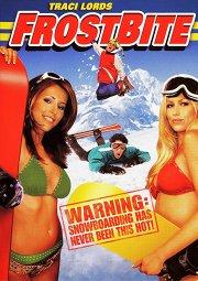 Постер Обмороженные