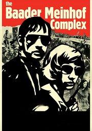 Постер Комплекс Баадера-Майнхоф