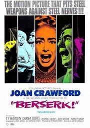 Постер Берсерк