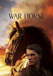 Постер Боевой конь