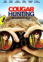 Постер Охота на хищниц