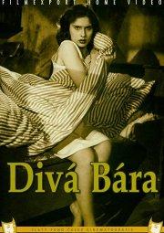 Постер Дикая Бара