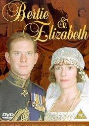 Постер Берти и Елизавета