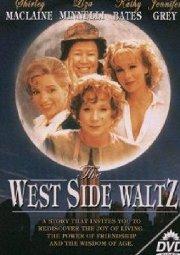 Постер Вестсайдский вальс