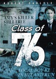 Постер Класс 76-го года