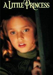 Постер Маленькая принцесса