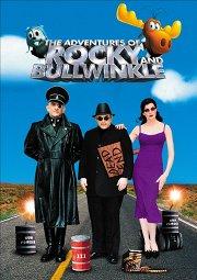 Постер Приключения Рокки и Булвинкля