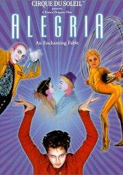Постер Алегрия