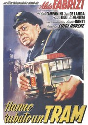 Постер Украли трамвай