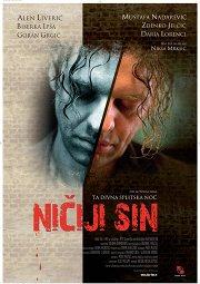 Постер Ничей сын