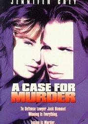 Постер Доводы в пользу преступления
