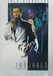 Постер Два Джейка