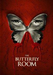 Постер Комната бабочек