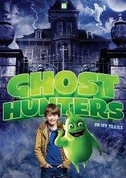 Постер Ловушка для привидения