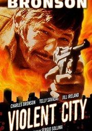 Постер Город насилия