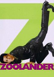 Постер Образцовый самец