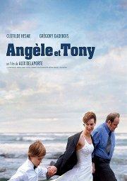 Постер Анжель и Тони