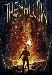 Постер Из тьмы