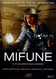 Постер Последняя песнь Мифуне