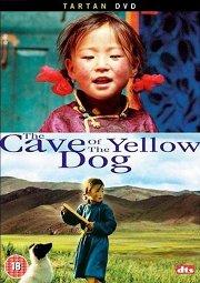 Постер Пещера желтого пса
