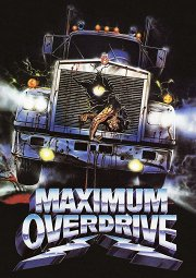 Постер Максимальное ускорение
