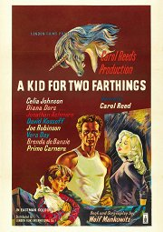 Постер Козленок за два гроша