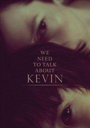 Постер Что-то не так с Кевином