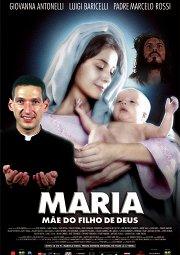 Постер Мария — мать сына Божьего