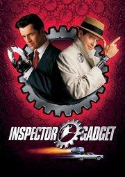 Постер Инспектор Гаджет