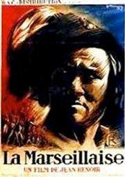 Постер Марсельеза