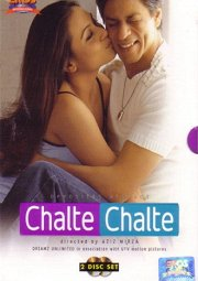 Постер Дорогами любви