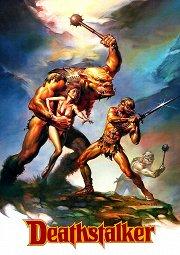 Постер Ловчий смерти