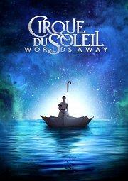 Постер Cirque du Soleil: Сказочный мир